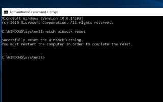 Fix WiFi не имеет действующей конфигурации IP Windows 10, 8.1 и 7