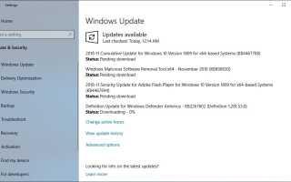 Windows 10 1809 получает накопительное обновление KB4467708 (сборка 17763.134).