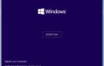 Решено: обновление Windows 10 мая 2019 зависло при подготовке экрана