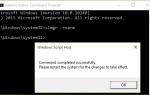 Исправление лицензии Windows скоро истекает Windows 10 2020