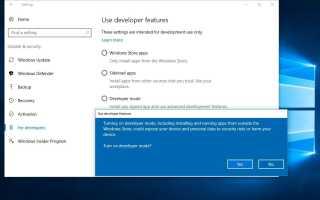 Установить и настроить Ubuntu Bash на Windows 10