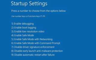Решено: исключение системной нити не обрабатывается Windows 10, 8.1 и 7