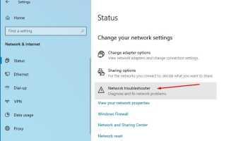 Как ускорить работу браузера Microsoft Edge в Windows 10 (обновлено)