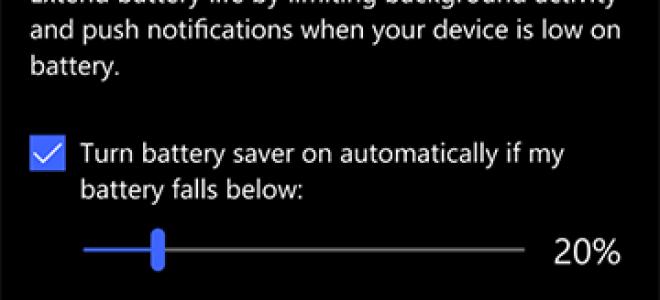 7 советов по увеличению времени автономной работы на ноутбуках с Windows 10 2020 !!!