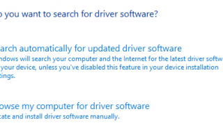 Решено: Ошибка видео TDR (nvlddmkm.sys) BSOD на Windows 10