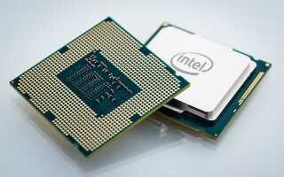 Компьютерный процессор и его использование — Центральный процессор (CPU)