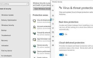 Решено: исполняемый файл службы защиты от вредоносных программ с высокой загрузкой диска windows 10
