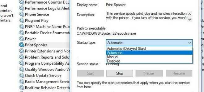 Исправить Windows не может подключиться к принтеру Ошибка в Windows 10