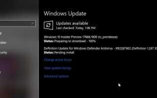 Windows 10 Insider Preview Build 17666 (RS5) Новые функции и изменения