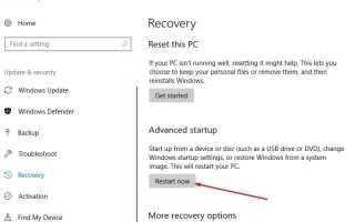 Как отключить принудительное использование подписи драйверов в Windows 10