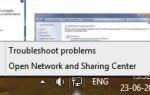 Решено: Неопознанная сеть без доступа в интернет на windows 10 !!! [2020]