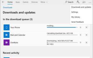 iTunes не открывается в Windows 10? Здесь 5 решений, чтобы исправить! 2020