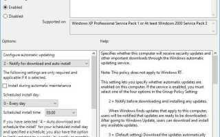 Как остановить обновление Windows 10 навсегда (Домашние и профессиональные издания) 2020