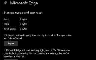 Исправить состояние ошибки 0xc000012f Bad Image Error в Windows 10 1903