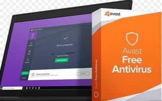 Топ 5 бесплатных антивирусных программ для Windows 10, 8.1 и 7 | Издание 2020