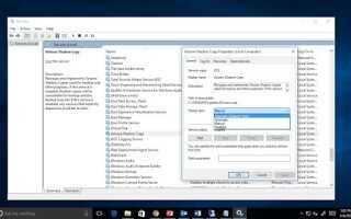 Исправление Восстановление системы не завершилось успешно ошибка 0x80070005 на Windows 10