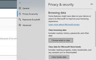 Microsoft edge не работает после обновления Windows 10 1909? Попробуйте эти решения