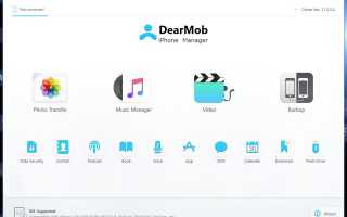 Как перенести фотографии с iPhone на компьютер с Windows без iTunes