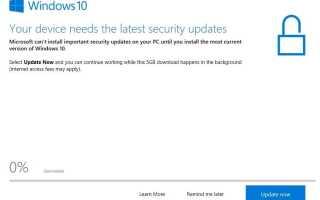 Остановите автоматическое принудительное обновление до обновления функций (сборка 1709) в Windows 10
