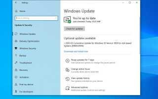 Устранение ошибок синего экрана в Windows 10