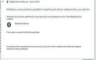 Решено: Bluetooth-гарнитура не отображается на устройствах воспроизведения Windows 10