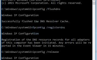 Решено: Ваш DNS-сервер может быть недоступен в Windows 10, 8.1 и 7