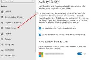 Что такое Windows 10 Timeline Feature, Как это работает, объяснено !!!