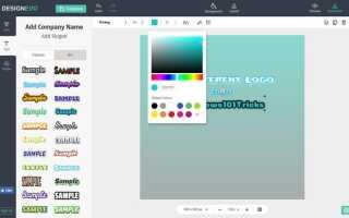 DesignEvo для создания пользовательских дизайнов логотипов бесплатно